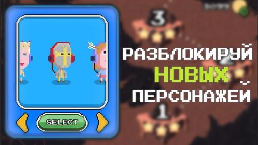 Beat Rush Screenshot