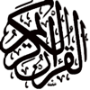 Quran Audio Free Tajwid recitations with english Translation with tafsir dua dikr for muslim أصوات جميلة والتفسير متعدد اللغات لأشهر قراء القرآن الكريم