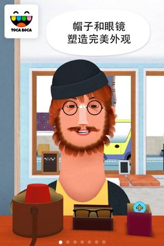 Toca Hair Salon 2 screenshot 4