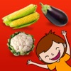 Овощи для детей, Веселый способ научить детей узнавать овощи с помощью нашего бесплатного приложения