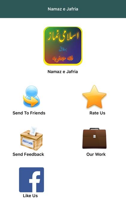 Namaz e Jafria / Shia (in Urdu) by Muhammad Wahhab Mirxa