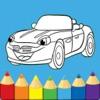 لعبة تلوين السيارات للاطفال - العاب رسم مجانية