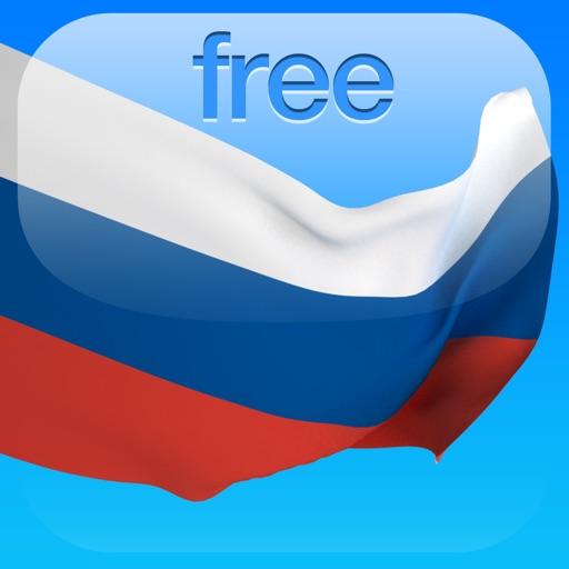 俄罗斯英语  Free