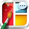 Frame Artist - Photo Collage Editor, Pic-Frame , Pic Stitch and Play Post Templates & Filter Effect & Frames - 合成写真, コラージュ 作成, 文字入れ