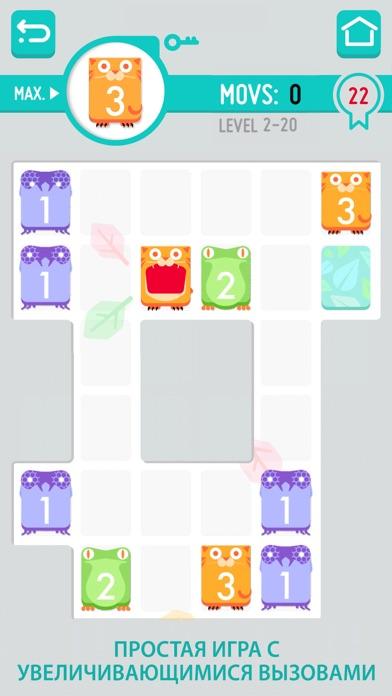 Yumbers: The yummy numbers game Screenshot