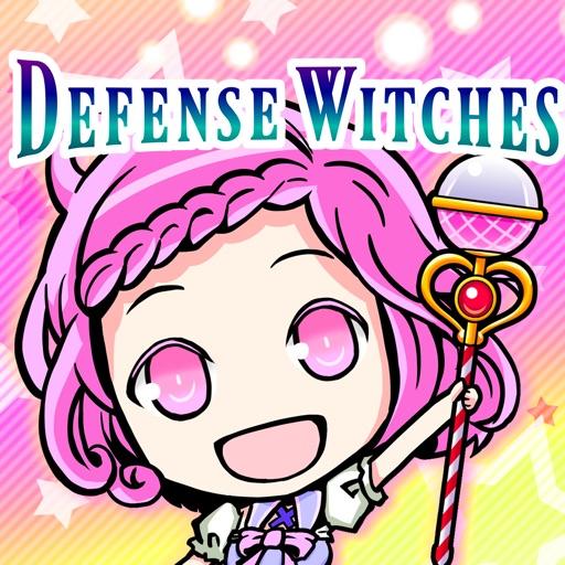 ディフェンス ウィッチーズ 【かわいい魔法少女のフルボイス タワーディフェンス】