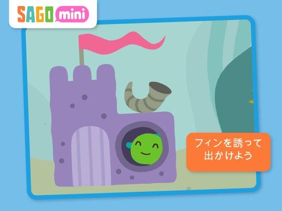 http://is1.mzstatic.com/image/thumb/Purple30/v4/e5/fe/db/e5fedb70-b0cd-195a-01fb-fc81396b9828/source/552x414bb.jpg