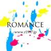 歌舞伎町ホストクラブ ROMANCE(ロマンス)