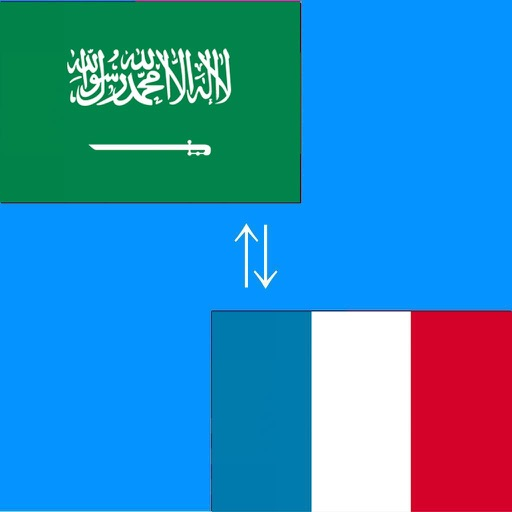 Arabic to French Translator / French to Arabic Translation and Dictionary / العربية للترجمة الفرنسية / الفرنسية الترجمة العربية وقاموس