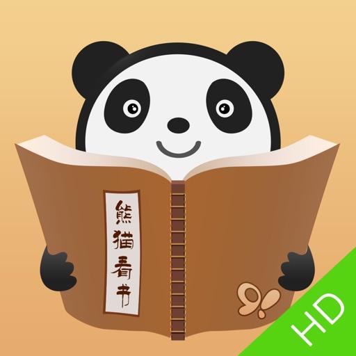 91熊猫看书-91reader HD