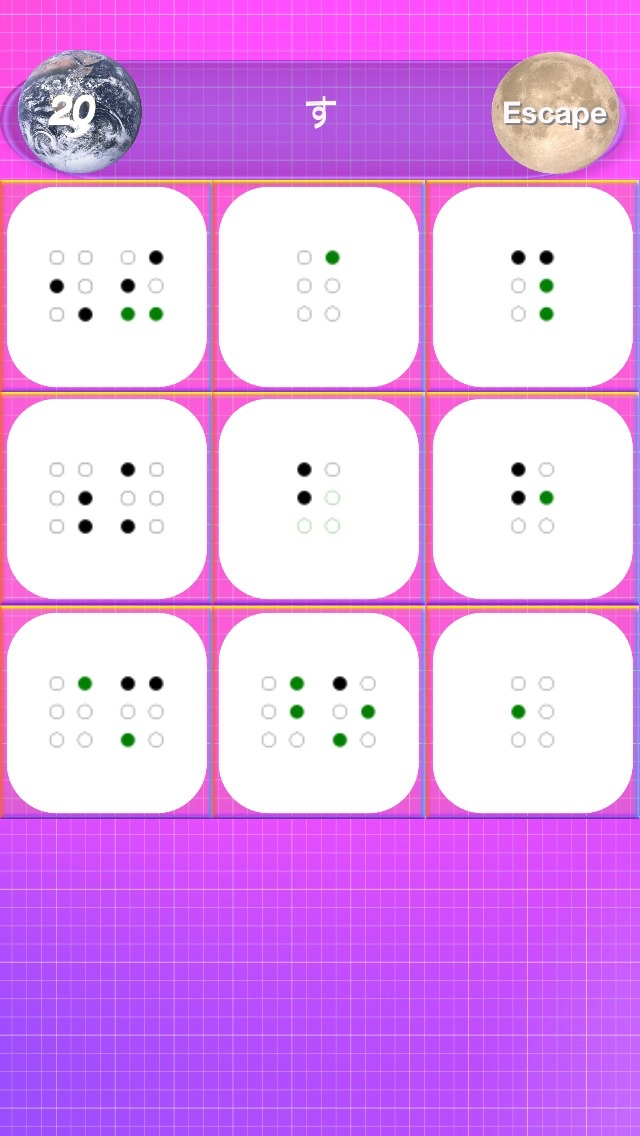 640x1136bb 2017年10月10日iPhone/iPadアプリセール あいづちトーク・サウンド集アプリ「トークパートナー」が無料!