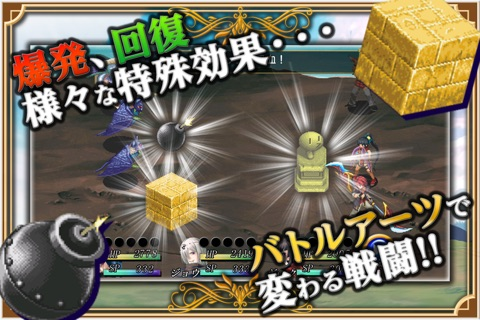 RPG ソウル オブ デーヴァ screenshot 2