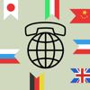 World Phone Book