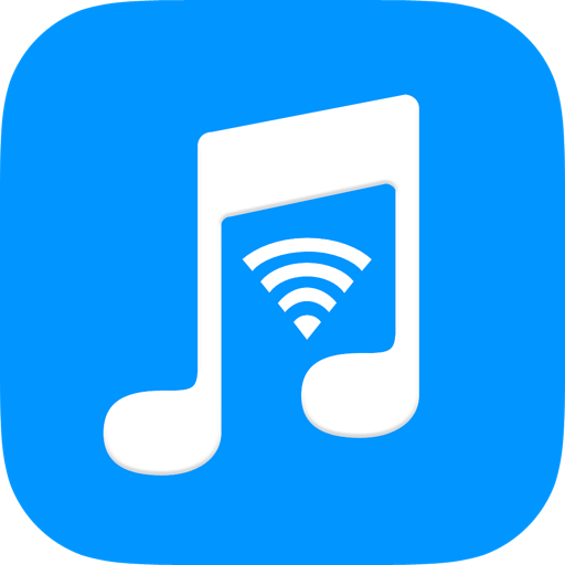Easy MP3 Streaming Server Free