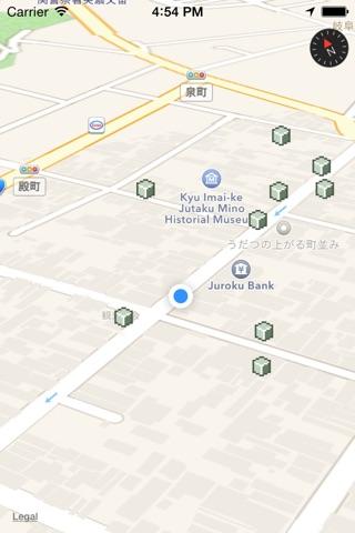 美濃ビーコンガイド screenshot 4