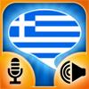 iSpeak Greek: Interactive conversation course