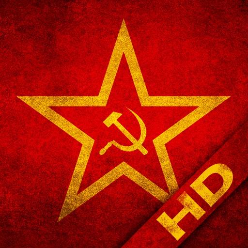 zvezda-kompartii-sovetskogo-soyuza