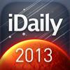 iDaily · 2013 年度别册