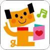 子供向け絵本アプリ「がっけんのえほんやさん」かわいい絵本がいっぱい!英語付き