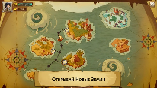 Braveland Pirate Screenshot