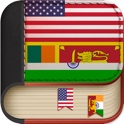 Offline Tamil to English Language  Dictionary icon