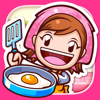 Office Create Corp. - COOKING MAMA Let's Cook!  artwork