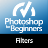 For Beginners: Photoshop Filters Edition