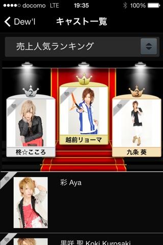 歌舞伎町ホストクラブ Dew'l(デュール) screenshot 2