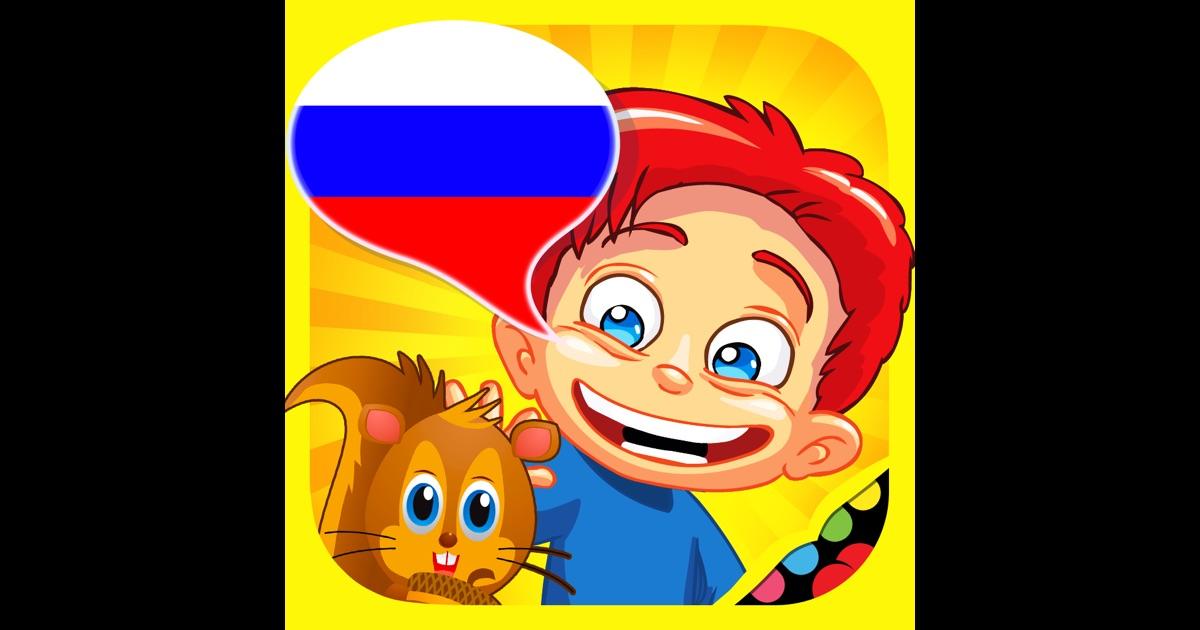 Tarde para aprender ruso 57