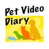 My Pet's Video Diary