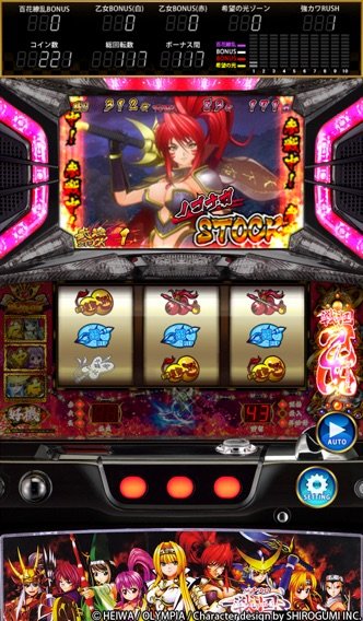 戦国乙女〜剣戟に舞う白き剣聖〜のスクリーンショット5