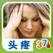 防治头痛推拿- 日常养生 (有音乐视频教学的健康装机必备,支持短信、微博、邮箱分享亲友)