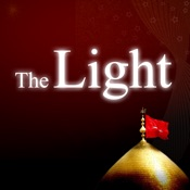 The Light - Quotations of 14 Infallibles A.S