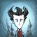 Icon for Don't Starve: Pocket Edition