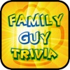 Family Show Fans Trivia – TV Guy Answers Quiz