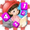 Gioco Per Imparare a Contare i Numeri Per i Bambini Con Edilizia e Costruttori