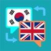 English-Korean Automatic translator translator timer