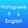 Inglês-Português rápida dicionário