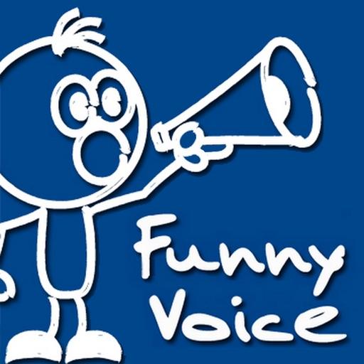 特效变声:FunnyVoice【趣味制作】
