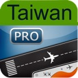 Taiwan Taoyuan Airport + Flight Tracker HD air eva China airlines