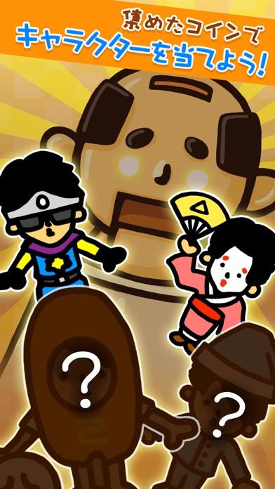 【真・お絵かきパズル】〇〇投げてみた結果ww 完全無料!のスクリーンショット3