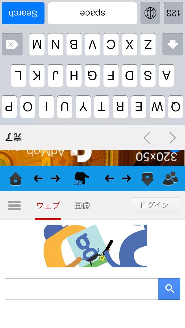 Близнец BrowserСкриншоты 4