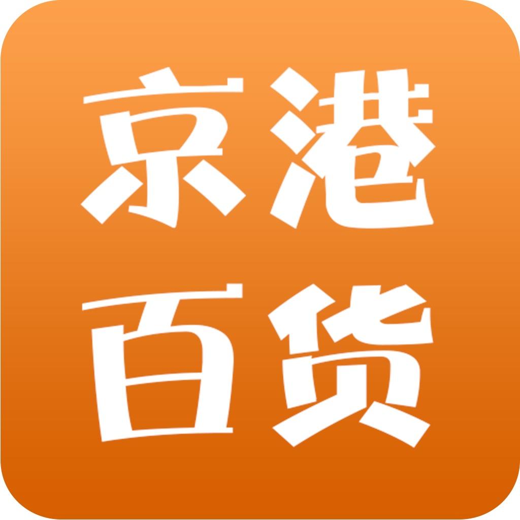 百货logo创意设计_百货logo创意设计分享展示