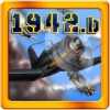 1942.B Pro - The Best retro airplane dogfight shooting fun for boysUS
