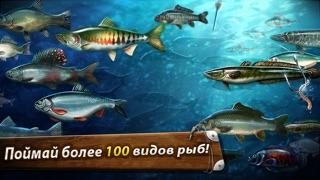 Рыбное место Скриншоты6