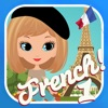 Learn French Words 1 Free: How to Speak Words of the Language
