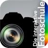 Die interaktive Fotoschule - Objektive und Brennweite
