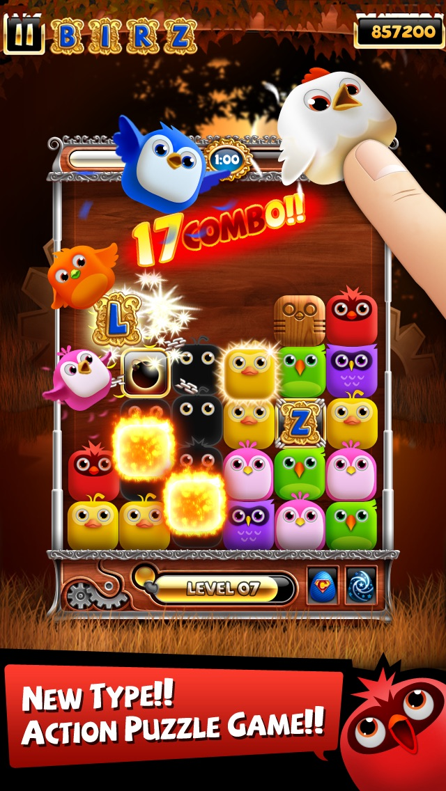 Birzzle Pandora screenshot 1