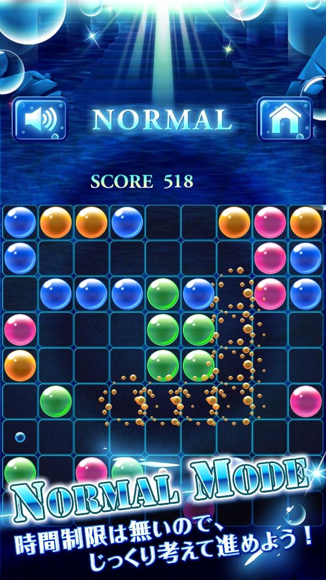 Aqua Bubble Linesのスクリーンショット4