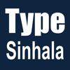Type Sinhala